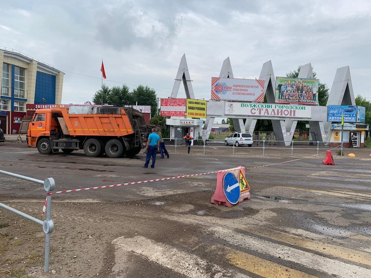 В Волжске перекрыт дорожный участок