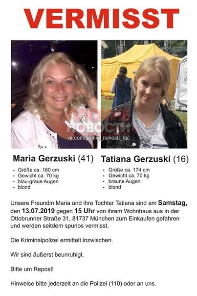 В Германии полиция задержала 44-летнего россиянина по подозрению в убийстве В пятницу, 26 июля, полиция Германии задержала в Мюнхене петербуржца, Романа Шишенко, которого подозревают в