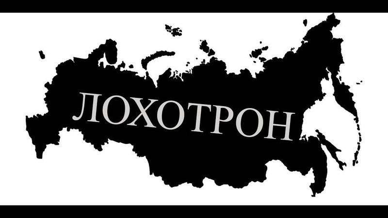 ЗАКОНЫ РФ ↔ ОФЕРТЫ ТОРГАШЕЙ
