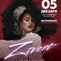 Логотип Milk Concert / Лучшие Концерты России