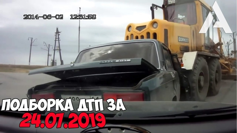 Торопыги за рулем ДТП за 24 07 2019