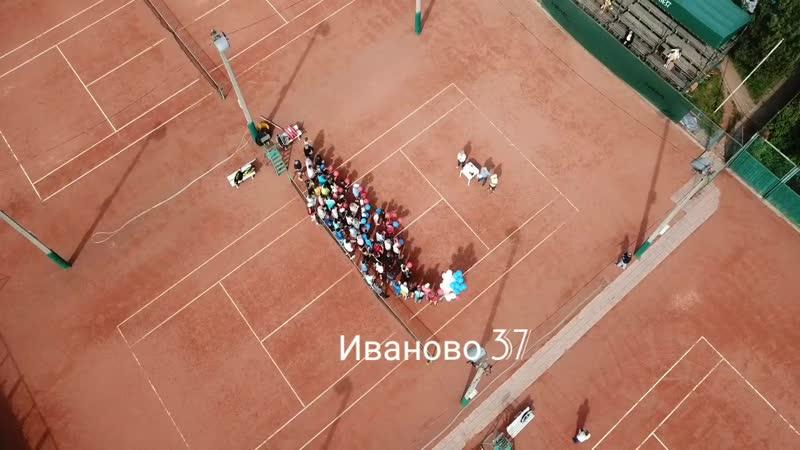 Федерации тенниса Ивановской области исполнилось 30 лет