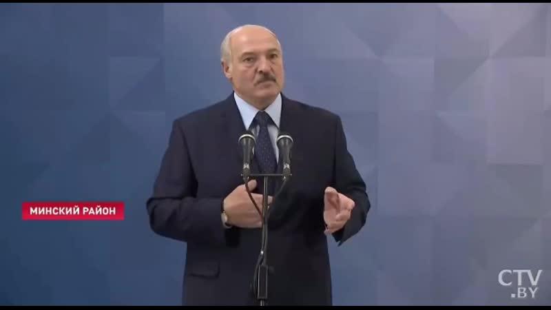 Болезнь или миф Лукашенко четко дал ответ на этот вопрос За 10 минут Уже 100 ❤️ VID 20200401