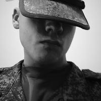 Сержант Кей