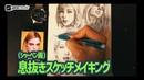 【シャーペン】日々のスケッチメイキング/ 美人画 / 人物画 /イラスト上3694