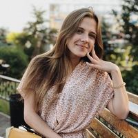 Александра Бусыгина
