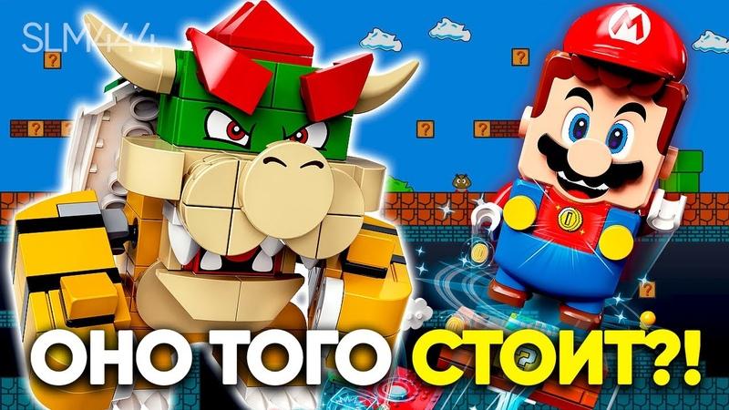 LEGO Super Mario 71360 Starter Course ОБЗОР