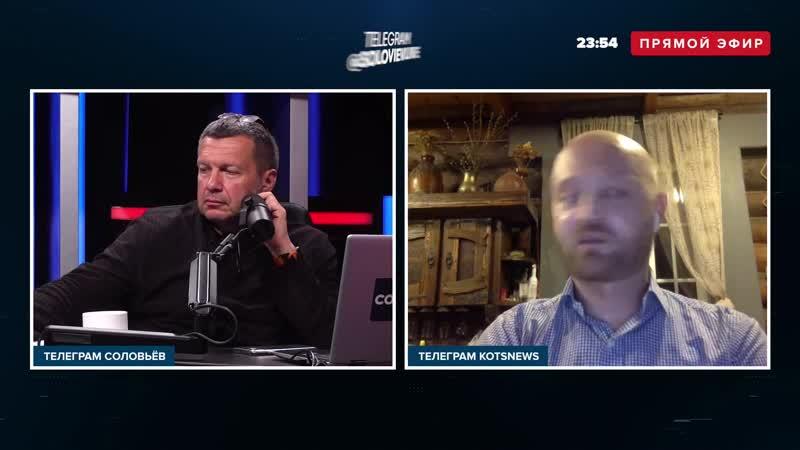 Срочно! Провокация СБУ Вопросы к Лукошенко Зеленскому и спецслужбам их стран