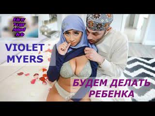 Doch I Otec Hijab Sex