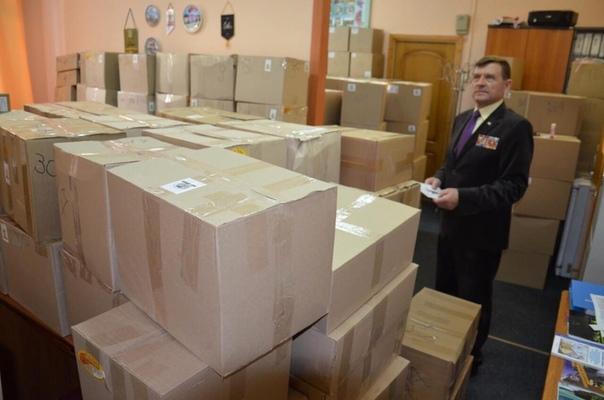 341 коробка кондитерских изделий отправится в Сирию из Калуги. Калужское региональное отделение Всероссийской общественной организации ветеранов войны, труда, Вооружённых сил и