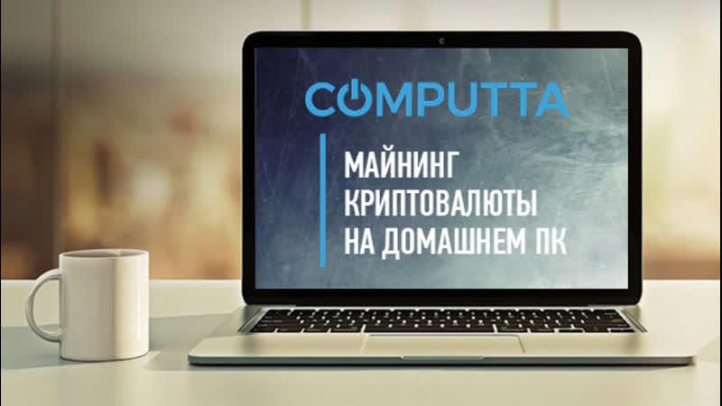 Реальный Заработок в интернете БЕЗ ВЛОЖЕНИЙ! Пока ТЫ играешь или работаешь ОНА ЗАРАБАТЫВАЕТ! Ссылки в описании.