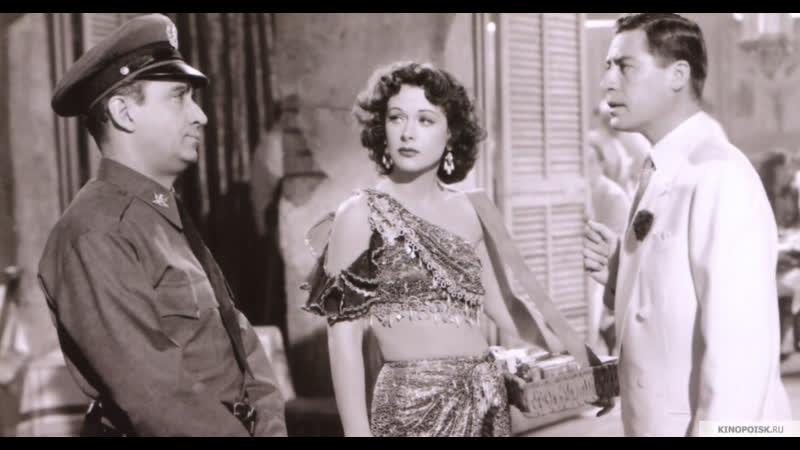 Девушка без паспорта A Lady Without Passport US 1950 в ролях Хеди Рамарр Джеймс Крэйг фильм нуар драма криминал