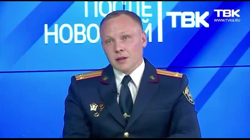 В России следаки прибегают к помощи экстрасенсов.