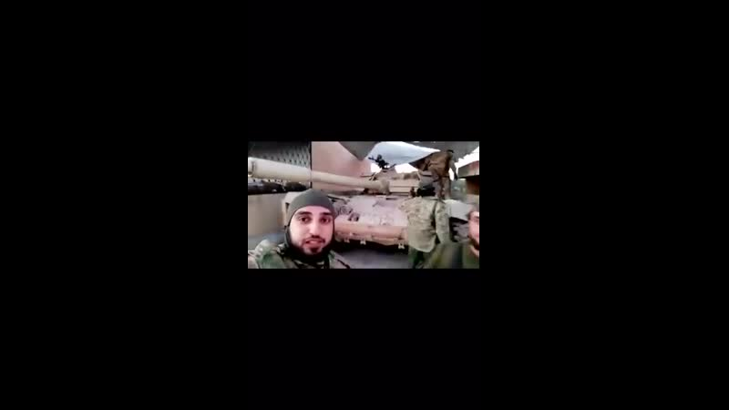 Syria Idlib IdlibBattle IdlibDawn Video of one of the Syrian Army tanks captured today by Militants