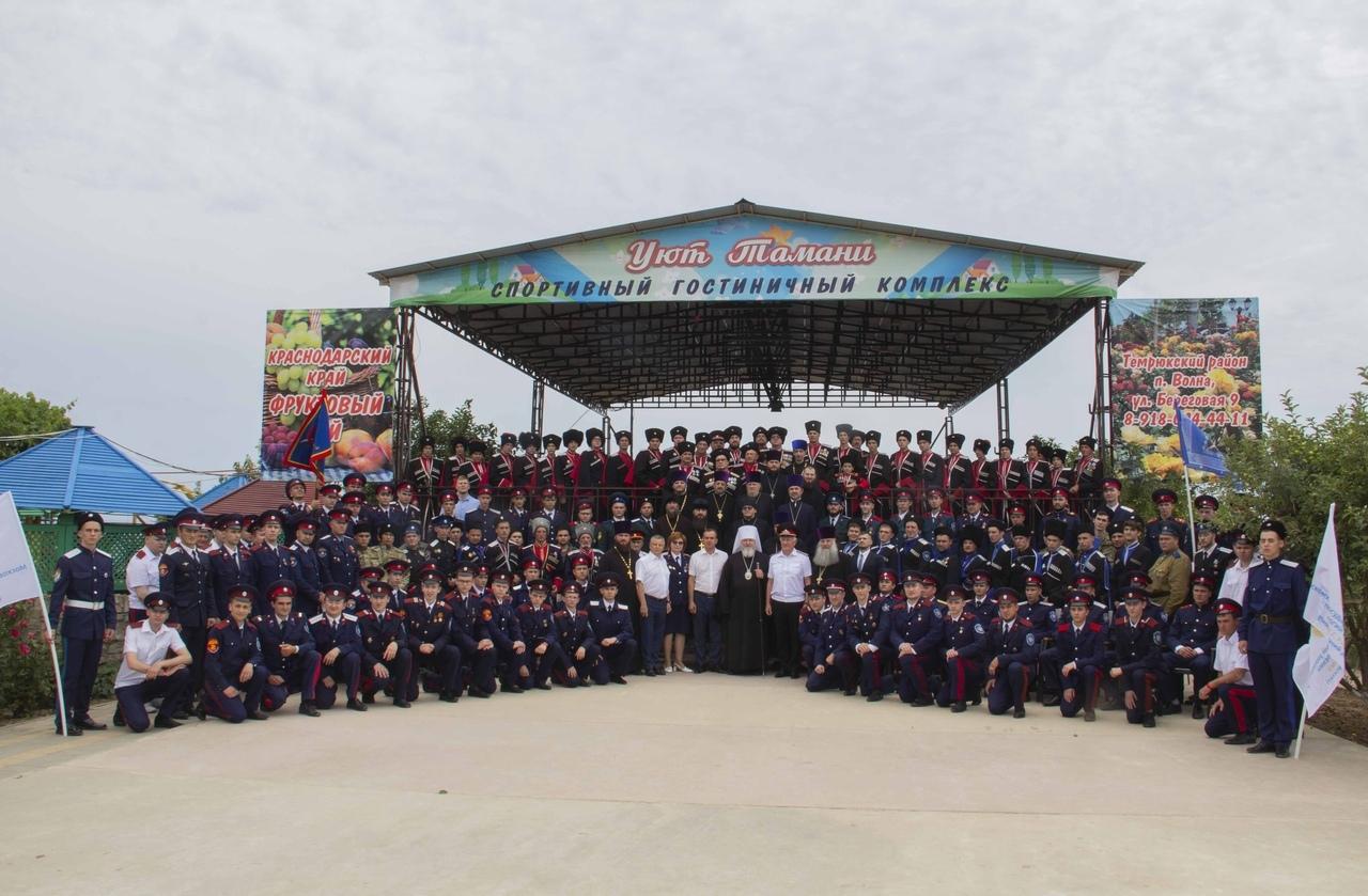 Евразийский форум казачьей молодежи «Казачье единство-2019»