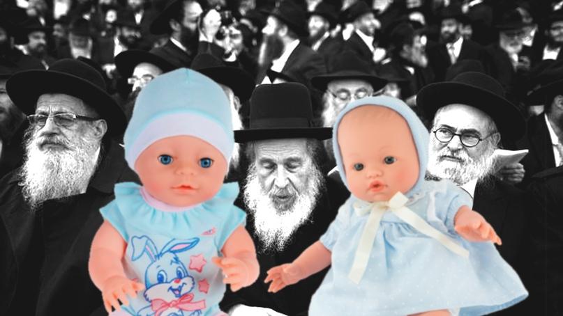 Израиль ждет российских детей: на воспитание или на органы?, изображение №1