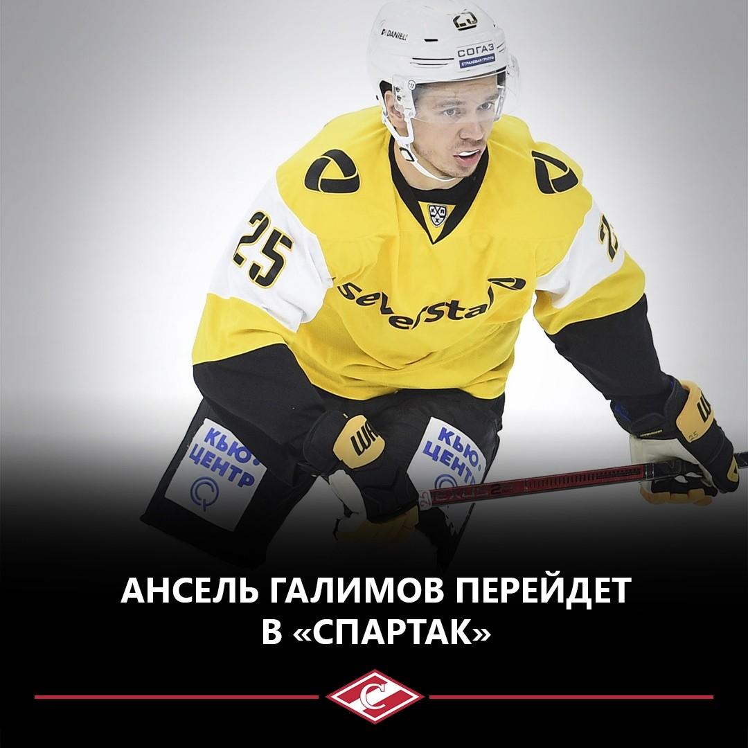 Ансель Галимов подпишет контракт со Спартаком до конца сезона