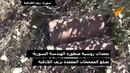 SYRIAN ARMY'S ENGINEERING TEAM WITH RUSSIAN EQUIPMENT CLEARING BOOBY TRAPS IN LATAKIA COUNTRYSIDE