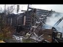 Пожар в селе Буяково погибла маленькая девочка