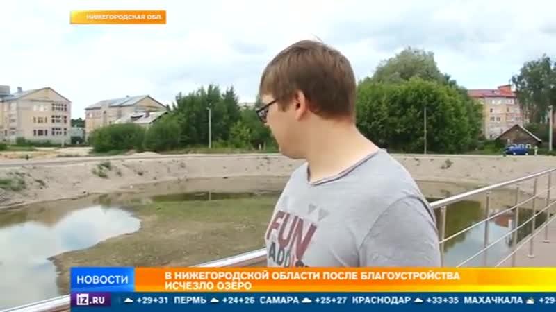 Мухинское озеро. Репортаж Рен-ТВ