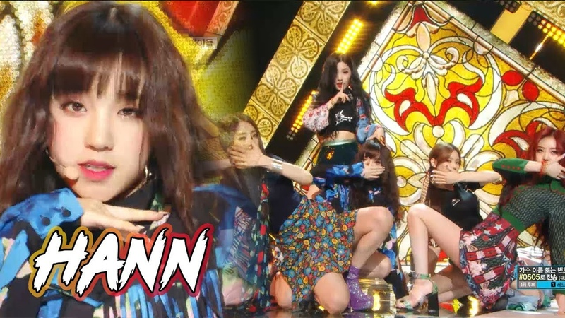 Comeback Stage G I DLE HANN 여자 아이들 한 一 Show Music core 20180818