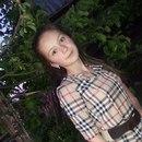 Сирина Нигмятзянова фото #19