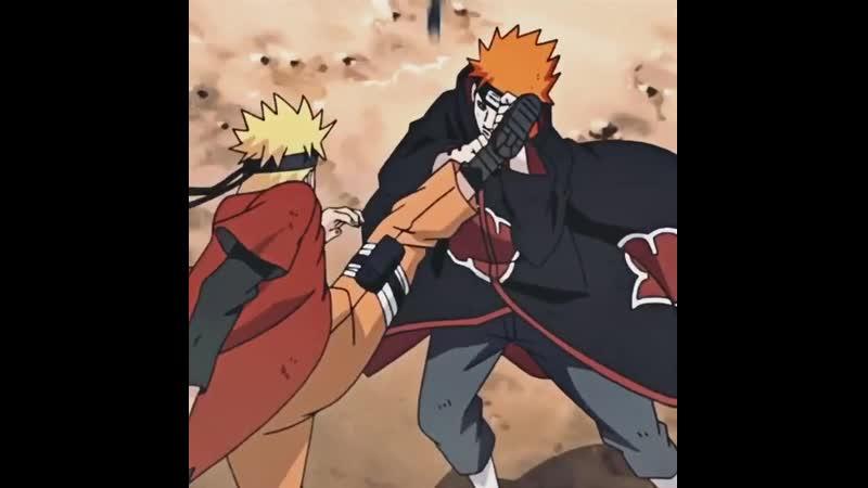 Наруто эдит Naruto edit Наруто авторитет