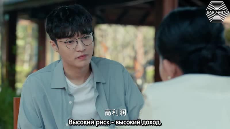 [РУСС. САБ] EXO LAY Yixing @ Золотые глаза\The Golden Eyes Episode 21