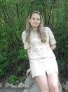 Ника Шевчук фото #36