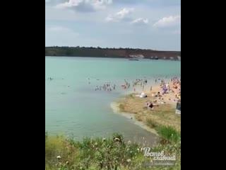 Купальщики на Голубом озере в с. Самарское  Ростов-на-Дону Главный