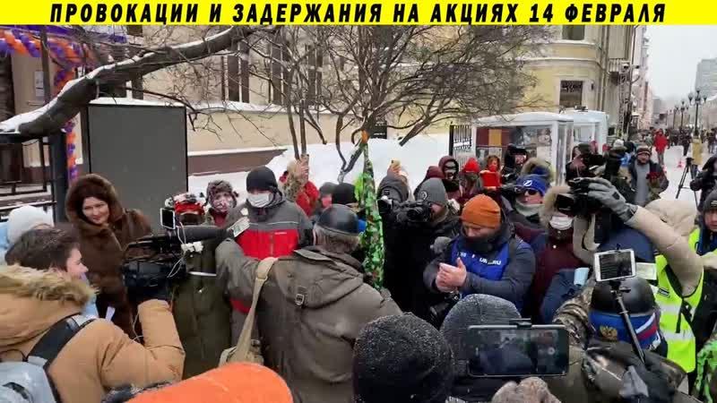 Новые протесты и истерика Кремля 14 02 Казань Москва Питер
