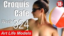 Croquis Cafe Figure Drawing Resource No. 324 new model, January
