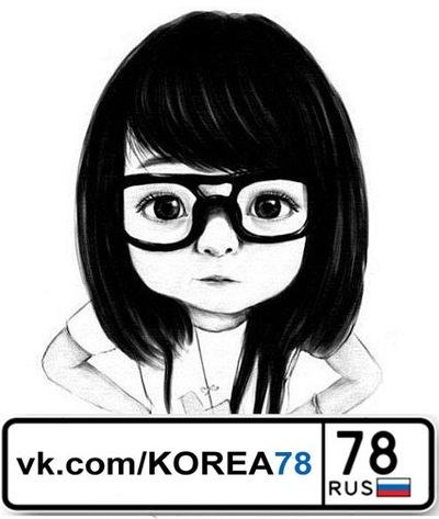 Анастасия Корея