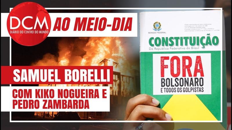Lição de Minneapolis: os 70% contra Bolsonaro não podem se render a 30% de fascistas