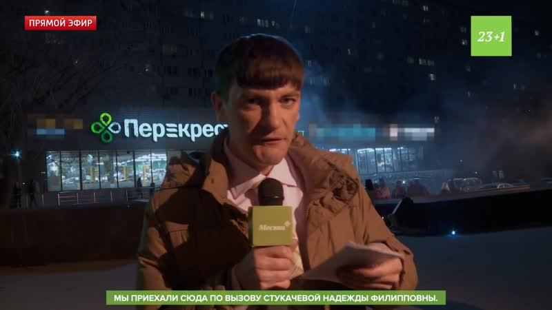 Москва 23 1 огромная очередь в Перекрестке
