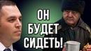 Андрей Портнов Я вернулся в Украину чтобы посадить Порошенко