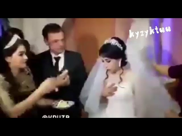АЯЛДЫ БАШТАН КАРМАШ КЕРЕК Подборка идиотов Жених ударил невесту на свадьбе