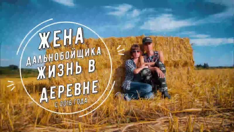 Жена дальнобойщика поехала в город по магазинам FixPriece Горки МЕГА ГРИНН