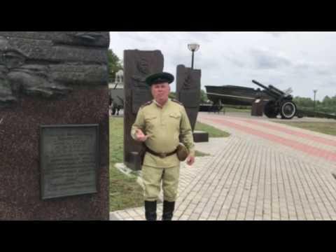 Старший сержант погранвойск Петр Иванович Бондарь шлет поздравление с Днём пограничника
