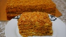 Медовик БЕЗ РАСКАТКИ КОРЖЕЙ и БЕЗ МАСЛА в тесте, с заварным кремом быстрый и простой рецепт торта