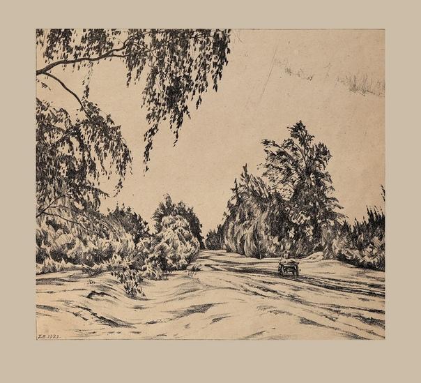 Георгий Семёнович Верейский (18861962) - график, живописец, историк искусства.