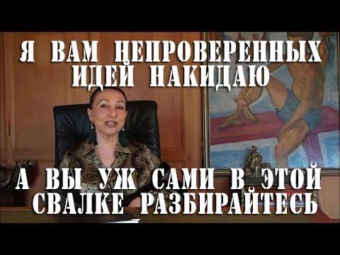 Разоблачение Таня Карацуба Сеид-Бурхан в Прямом Эфире! Полная аналитика!