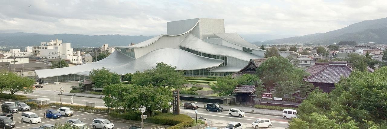 Культурный центр в Японии