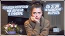 Карина Каспарянц фото #13