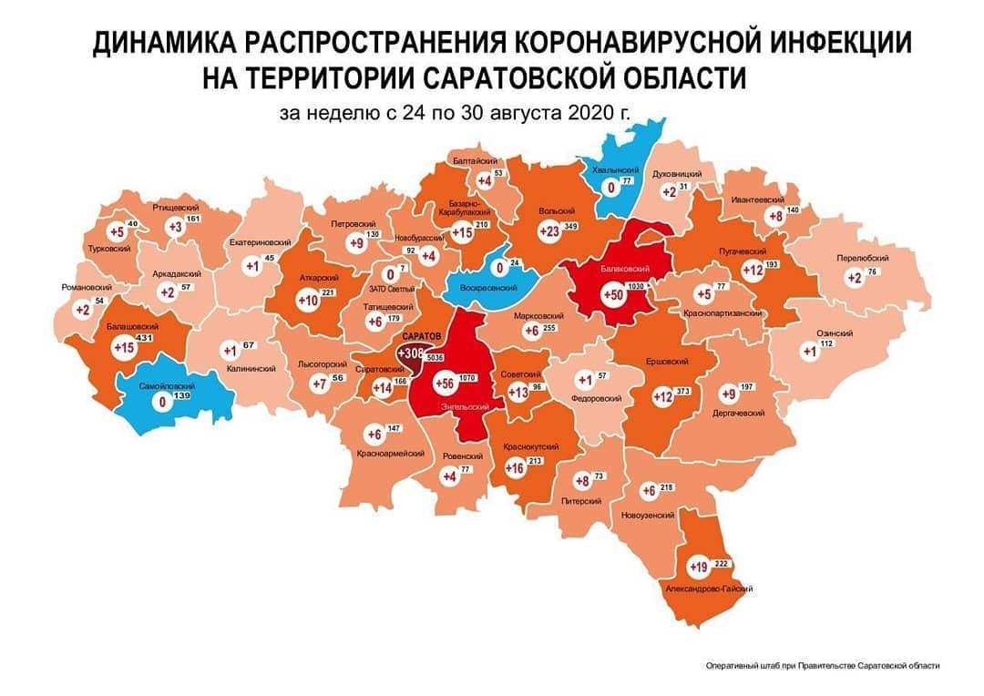 Оперативный штаб изменил формат карты с данными по распространению коронавирусной инфекции в районах региона