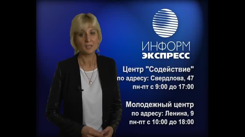 2173 Sortirovka musora 2 etap Информ 26 02 2021