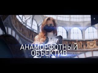 БЮДЖЕТНЫЙ Анаморфот для ЛЮБОЙ КАМЕРЫ | SIRUI 50mm f/1.8 ANAMORPHIC | Fujifilm X-T4 |ТЕСТЫ И ОБЗОР