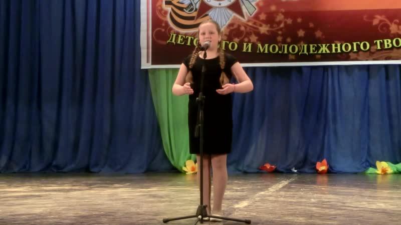 Ростапша Анастасия - «Две сестры» (автор Сергей Сухонин)