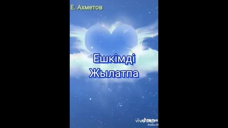 VIDEO-2020-06-03-14-59-07.mp4