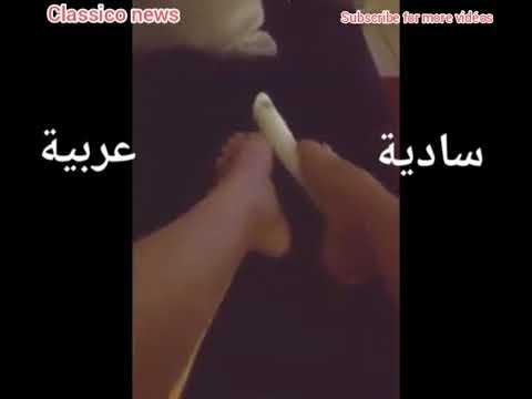 Humiliation of sexy Feet arabic mistress to slaves مسترس عربية تهين كلابها و عبيدها برجلين سكسي